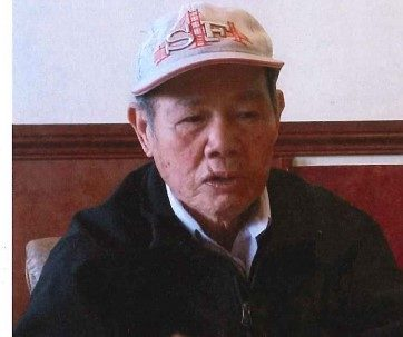 21-079 Missing At Risk Adult_ Wu Deng Jiang