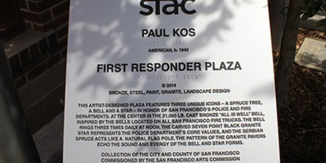 First Responder Plaza Sign